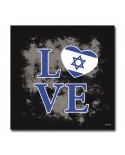 Plexiglass Love Israel